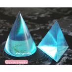三角錐 円錐 2個セット ピラミッド レジン シリコンモールド レジン オルゴナイト シリコン モールド シリコン型 抜き型 キット 道具 【オススメ