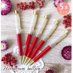 ハーバリウムボールペン 手作り キット 本体のみ 5本セット 中栓改良タイプ ゴールド ハンドメイド オリジナル ペン ハーバリウム レジン レッド 赤