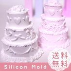 ウェディングケーキ シリコンモールド レジン アロマハイストーン 手作り 石鹸 樹脂 粘土 レジン シリコン モールド シリコン 型 抜き型 キット
