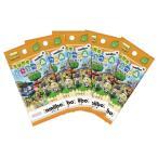 『とびだせ どうぶつの森amiibo+』 amiiboカード(1パック3枚入)×5パック【メール便限定品★送料無料・代引不可】