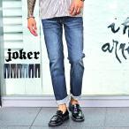ジーンズ メンズ デニムパンツ デニム 無地 シンプル テーパード ストレート ストレッチ ジーンズ ジーパン メンズファッション 送料無料