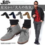 ブーツ メンズ チャッカブーツ スウェード スエード チャッカーブーツ 靴 シューズ ショートブーツ ファッション冬