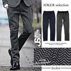 テーパードパンツ メンズ ニットフリース 裏フリース 極暖 暖パンツ ロングパンツ テーパード タイト イージーパンツ JOKER