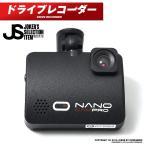 ショッピングドライブレコーダー ドライブレコーダー ドラレコ 高画質 ドライビングレコーダー 録画 ビデオ 写真