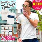 Tシャツ メンズ 半袖 Vネック 花柄 ボタニカル柄 迷彩柄 ホワイト 白 お兄系 サーフ系 BITTER ビター系 メール便対象