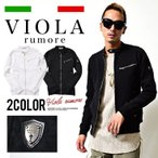 VIOLA rumore ヴィオラ ライダースジャケット メンズ  シングル ジャケット スウェットライダースジャケット服 新作