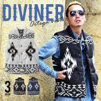ベスト メンズ 中綿ベスト ニットベスト ネイティブ柄 オルテガ柄 新作 DIVINER ディバイナー