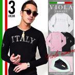 VIOLA rumore ヴィオラ Tシャツ メンズ ロンT 長袖Tシャツ イタリア 長袖 ブランド