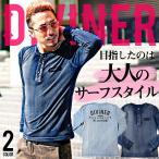 Tシャツ メンズ 長袖  ロンT ヘンリーネック サーフ系 ストリート系 インディゴ 春 DIVINER ディバイナー