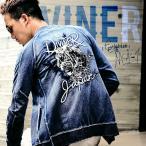 スカジャン メンズ スウェットデニム デニムスカジャン 刺繍 オシャレ スウェット 虎 東洋 鷲 和柄 ブルー インディゴ