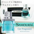 サムライ SAMOURAI サムライオリエンタル カーフレグランス サムライ 消臭 芳香剤 車 エアーフレッシュナー 車用消臭芳香剤