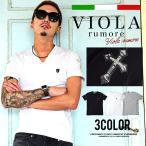 VIOLA rumore ヴィオラ Tシャツ メンズ 半袖 イタリア Vネック ホワイト ブラック 白 黒 春 春服 春物 夏 夏服 夏物