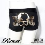 ボクサーパンツ メンズ ボクサーパンツ トランクス スカル ブラック ゴールド シルバー 下着 プレゼント ギフト JOKER ジョーカー