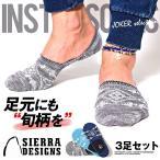 靴下 3足セット セット メンズ インステップソックス オルテガ柄 スニーカーソックス ブランド SIERRA DESIGNS シェラデザイン