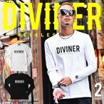 Tシャツ メンズ 長袖 スカル ドクロ ロンT ロングTシャツ ブラック 黒 ホワイト 白 DIVINER ディバイナー