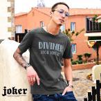Tシャツ メンズ 半袖 ピグメント プリントT サーフ系 アメカジ 夏 BITTER ビター系 新作 DIVINER ディバイナー