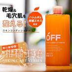 柑橘王子 スキンコンディショナーL 500ml カンキツオウジローションL