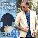 テーラードジャケット メンズ ジャケット サマージャケット カラー 綿麻 麻混 リネン 7分袖 七分袖 スーツ 夏 送料無料