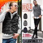 【SALE】 ベスト メンズ 中綿ベスト ニットベスト フリース フリースベスト メンズファッション おしゃれ ブラック ネイビー 黒 グレー