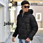 ジャケット 中綿ジャケット メンズ ジャケット ブルゾン ボリュームネック アウター S LL XL 防寒 秋 冬 送料無料