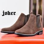 ブーツ メンズ サイドゴアブーツ チェルシーブーツ ワークブーツ 靴 オシャレ ベージュ ブラック ブラウン 黒 お兄系 オラオラ系