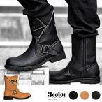 ブーツ メンズ エンジニアブーツ ライダース シューズ 靴 レザー スウェード ベージュ ブラック 黒 サイドジップ ロングブーツ