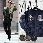 MA-1 メンズ ミリタリー カーキ フライトジャケット ミリタリージャケット MA1 ワッペン ストリート 黒 ブラック レッド 赤 秋 冬
