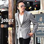 ジャケット テーラードジャケット スーツ 秋服 メンズ 秋物 メンズファッション アウター ブラック グレー ネイビー キャメル