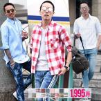 シャツ メンズ チェックシャツ ネルシャツ  イエロー 無地シャツ 七分袖 七分 チェック柄 ストライプ 送料無料
