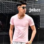 Tシャツ ヘンリーネック tシャツ メンズ サーフ系 半袖Tシャツ 半袖 Vネック カラー 無地 ネイビー ピンク 夏