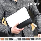 クラッチバック メンズ 鞄 かばん クラッチ ミニ 切り替え フェイク レザー レディース 男女兼用 ギフト プレゼント ブラック 黒