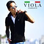 VIOLA rumore ヴィオラ ポロシャツ メンズ 半袖 半袖ポロシャツ ポロ トップス ジップポロ ゴルフ ブランド きれいめ ブラック 黒 白 ホワイト タイト 細身