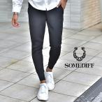 ジョガーパンツ メンズ スウェット スウェットパンツ ボンディング セットアップ ホワイト ブラック 白 黒 おしゃれ かっこいい メンズ 服 春 春物 春服