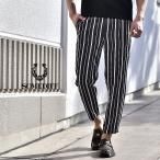 ストライプパンツ メンズ ストライプ パンツ テーパード スラックス アンクルパンツ アンクル イージーパンツ ブランド ビジネス