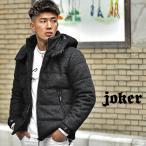 ジャケット メンズ アウター 冬 冬服 冬物 中綿ジャケット ボアジャケット 黒 ブラック 白 ホワイト カジュアル ブルゾン 中綿 ボア 大きいサイズ LL XL