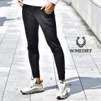 ジョガーパンツ メンズ スウェット スポーツ ブランド スウェット スエット スウェットパンツ ネイビー ブラック 黒 グレー 迷彩 カモ柄 大きいサイズ