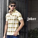 ポロシャツ メンズ 半袖 夏 夏服 夏物 イタリアンカラーシャツ イタリアンカラー チェック柄 ストレッチ ゴルフ 派手 大きいサイズ LL