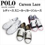 POLO Ralph Lauren/ポロラルフローレン CARSON LACE / 22,5cm.23,0cm.23,5cm,24,0cm.24,5cm.25.0cm