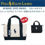 ポロラルフローレン POLO RALPH LAUREN スクールトートSM レディース トートバッグ ビッグポニー メンズ bo17011 正規代理店商品
