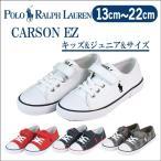 POLO RALPH LAUREN ポロラルフローレン CARSON EZ カーソンイージー キッズ ジュニア スニーカー レディースもOK bo18001 正規代理店商品