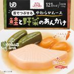 介護食 エバースマイル 鮭と野菜のあんかけ 18箱セット ムース食 レトルト おかず 和食