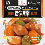 介護食 エバースマイル 酢豚 18箱セット ムース食 レトルト おかず 中華
