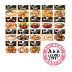 介護食 エバースマイル 和食 洋食 中華 メニュー18種