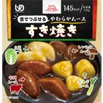 介護食 エバースマイル すき焼き 18箱セット ムース食 レトルト おかず 和食