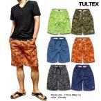 TULTEX(タルテックス)水陸両用ショートパンツ(海水パンツ)