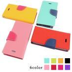 iPhoneX ケース 手帳  スマホケース iPhone iPhone8 iPhone6s iPhone5 Plus (あすつく)(ネコポス配送) ケース ア 可愛い プラス