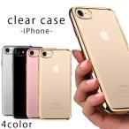 今だけ半額! iPhone7 ケース  クリアケース かっこいいアイフォンケース iPhoneケース 透明 iPhone7 ケース スマホケース 透明 カバー(あすつく)(ネコポス配送)