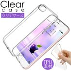 iPhone ケース クリアケース ソフトケース ストラップホール付き クリアカバー iPhone5 iPhone6  iPhone6s ケース 耐衝撃 透明ケース (あすつく)(ネコポス配送)