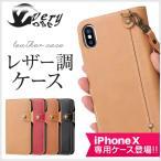 (iPhone ケース 手帳型)本革手帳/6色 iPhone7 iPhone7Plus iPhone6/6s iPhone6Plus/6sPlus 本革 牛革(あすつく)(ネコポス配送)