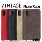 (あすつく) iPhone ケース ヴィンテージレザー調ケース  ヴィンテージケース iPhoneX iPhone7 iPhone8 iPhone6 Plus iPhone5